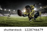 opposition of two teams. mixed... | Shutterstock . vector #1228746679