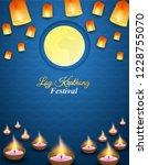 loy kratong thailand festival ... | Shutterstock .eps vector #1228755070