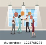 business people talking in...   Shutterstock .eps vector #1228768276