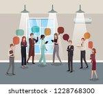 business people talking in...   Shutterstock .eps vector #1228768300