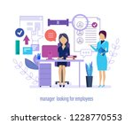 manager looking for employees.... | Shutterstock .eps vector #1228770553