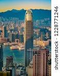 victoria  hongkong   january 9  ... | Shutterstock . vector #1228771246
