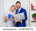 conversation between colleagues.... | Shutterstock . vector #1228782970