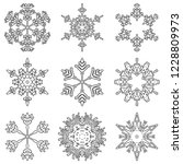 collection of artistic icy... | Shutterstock . vector #1228809973
