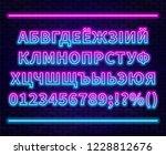 neon cyrillic alphabet with... | Shutterstock .eps vector #1228812676