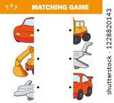 cartoon illustration of...   Shutterstock .eps vector #1228820143