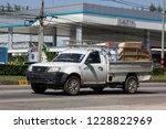 chiangmai  thailand   november... | Shutterstock . vector #1228822969