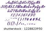 handrawn calligraphic violet... | Shutterstock .eps vector #1228823950
