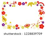 postcard template new year's... | Shutterstock .eps vector #1228839709