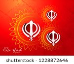 innovative abstract  banner or... | Shutterstock .eps vector #1228872646