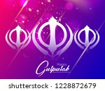 innovative abstract  banner or... | Shutterstock .eps vector #1228872679