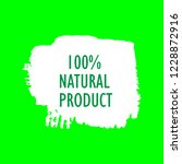 natural products icon  package... | Shutterstock .eps vector #1228872916
