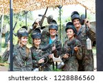 portrait of happy cheerful... | Shutterstock . vector #1228886560