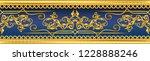 seamless golden ornamental... | Shutterstock .eps vector #1228888246