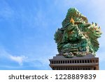 landscape picture of tallest... | Shutterstock . vector #1228889839