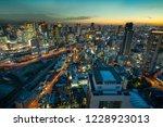 high angle view of osaka urban... | Shutterstock . vector #1228923013
