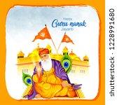 creative illustration of guru... | Shutterstock .eps vector #1228991680