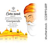 creative illustration of guru... | Shutterstock .eps vector #1228991689