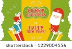 this is a bright congratulatory ... | Shutterstock .eps vector #1229004556