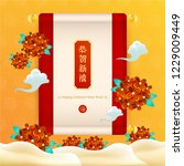 chinese new year scroll vector... | Shutterstock .eps vector #1229009449