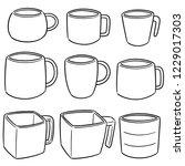 vector set of beverage cup | Shutterstock .eps vector #1229017303