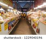 blurred background people...   Shutterstock . vector #1229040196