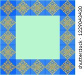 rectangular frame of colorful... | Shutterstock . vector #1229043430