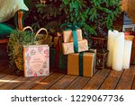 christmas tree with gift boxes  ... | Shutterstock . vector #1229067736