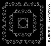 vector set of vintage frames... | Shutterstock .eps vector #1229090920