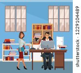 executive business coworkers | Shutterstock .eps vector #1229104489