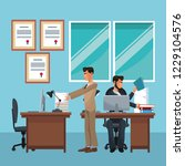 executive business coworkers | Shutterstock .eps vector #1229104576