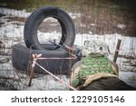soldier shoots from a sniper... | Shutterstock . vector #1229105146