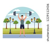 fitness people at park | Shutterstock .eps vector #1229112436
