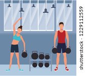 fitness people training | Shutterstock .eps vector #1229112559
