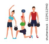 fitness people training | Shutterstock .eps vector #1229112940