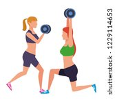 fitness people training | Shutterstock .eps vector #1229114653