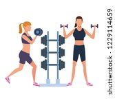 fitness people training | Shutterstock .eps vector #1229114659