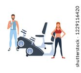 fitnesscouple training with | Shutterstock .eps vector #1229116420