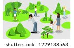 happy family walks around the... | Shutterstock .eps vector #1229138563