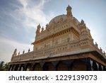 srirangapatna   karnataka ... | Shutterstock . vector #1229139073