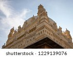 srirangapatna   karnataka ... | Shutterstock . vector #1229139076