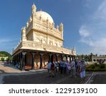 srirangapatna   karnataka ... | Shutterstock . vector #1229139100