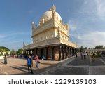 srirangapatna   karnataka ... | Shutterstock . vector #1229139103