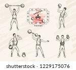 vector objects set. strongmen... | Shutterstock .eps vector #1229175076