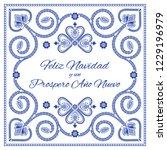 nordic folk art season card...   Shutterstock .eps vector #1229196979