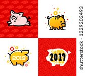 set of chinese new year 2019...   Shutterstock .eps vector #1229202493