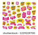 sales banner. super mega... | Shutterstock .eps vector #1229229700