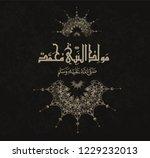 birthday of the prophet... | Shutterstock .eps vector #1229232013