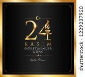24 kasim ogretmenler gunu... | Shutterstock .eps vector #1229237920