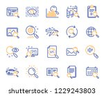 search line icons. photo... | Shutterstock .eps vector #1229243803